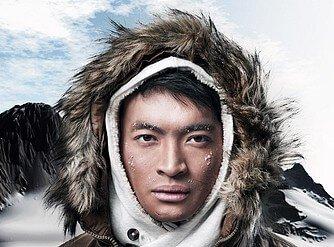 Eskimo man's face